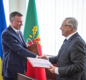 Metinvest's enterprises will allocate UAH 60 million for development and improvement of Kryviy Rih