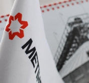 Metinvest announces 4Q and 12M 2017 operational results